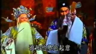 閩劇《陳若霖斬皇子》第九場: 中計 Part 10/11
