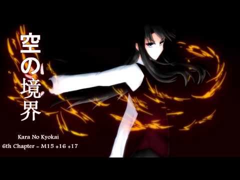 Kara No Kyokai OST - 6th Chapter M15+16+17