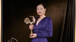 第32届金鸡奖最佳女主角获得者:咏梅【中国电影报道 | 20191125】