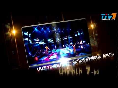 ARMENIA MUSIC AWARDS 2012 - VII April 7 - PROMO