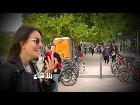 Download bila kinaa|بلا قناع في فرنسا..للغربة رجال ولن يرحل تونسي واحد والجميع يشتغل بالأوراق وبدونها