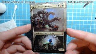 Waker of Corpses ~ Commander 2018 Excellent+ FOIL Gyrus Magic MTG