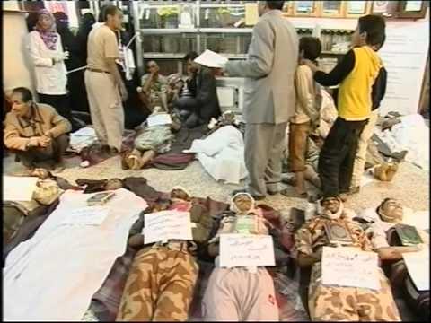 Full video of the Sanaa  massacre on the 19 09 2011 PART 3