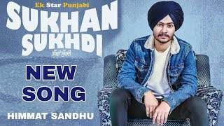 Sukha Sukhdi | Himmat Sandhu | Full Video | New Punjabi Song 2018