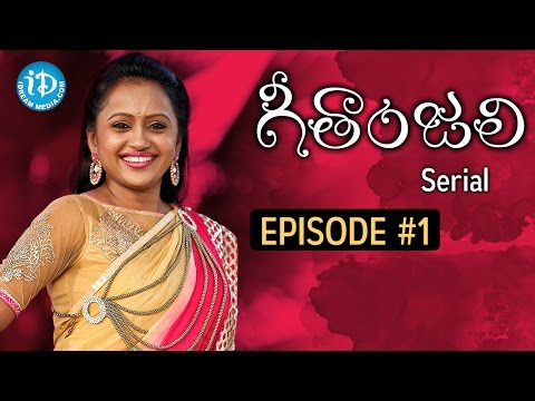 Suma's Geethanjali Serial - Epi #1 | First Telugu Serial Completely Shot In USA - Only On iDream