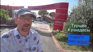 Турция 2020 Самый честный обзор отеля Ephesia Holiday Beach Club На фото он не такой Где подвох