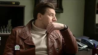 Александр Устюгов в роли Р.Г.Шилова.  Шилов, Арнаутов, Зарубин.