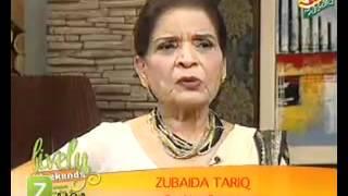Repeat youtube video Suji Ka Halwa, Hyderabadi Pulao And Daal Achari by Zubaida Tariq   Zaiqa