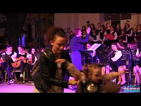 Delilah ( ΜΟΥΣΙΚΟ ΣΧΟΛΕΙΟ ΡΕΘΥΜΝΟΥ ) / Delilah ( RETHYMNO MUSIC SCHOOL )