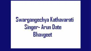 Swargangechya Kathavarati- Arun Date, (original) Bhavgeet