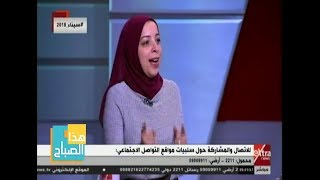 هذا الصباح| سهيلة حامد: الفنانة رحمة حسن أطلقت