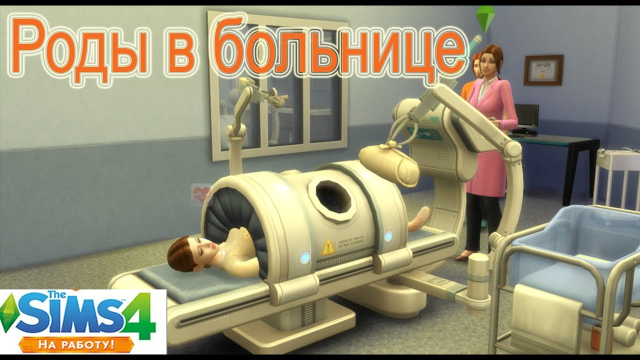 Больница 5 калуга официальный