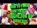 How to find and substitute medicine with low price on 1mg application