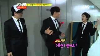 런닝맨 이승기,박신혜253회 #14