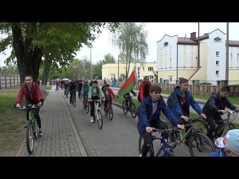 На старт! Традиционный весенний велопробег