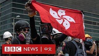 香港示威:香港人的身份認同危機- BBC News 中文