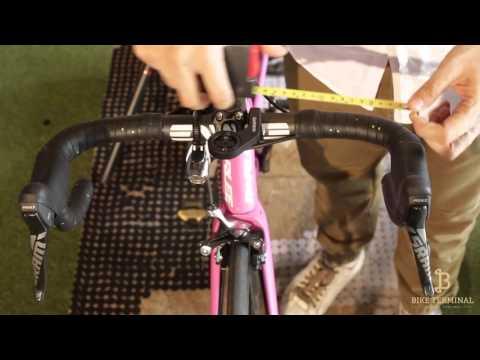 ความสำคัญของขนาดแฮนด์จักรยาน  www.BikeTerminal.com