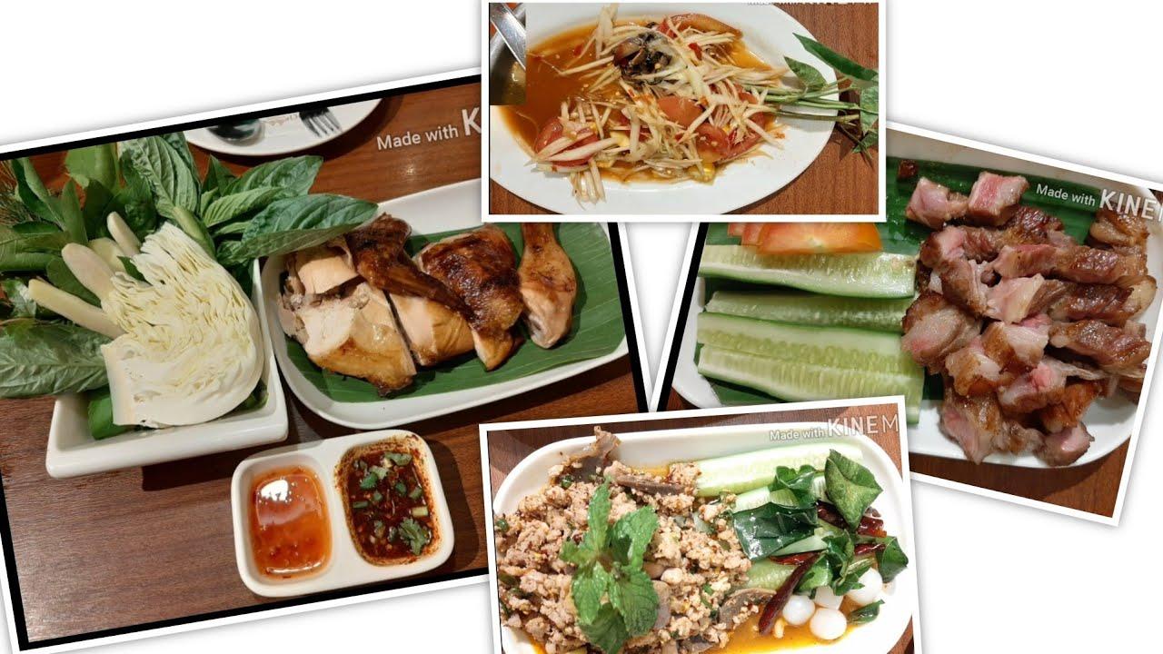 Thai-Isaan food ร้านอาหาร, ยอดลาบเป็ด