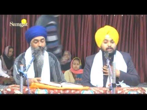 Dhan Guru Gobind Singh Ji |40 Mukte|Bhai Maha Singh Ji|Muktsar|Katha|G.Vishal Singh Ji | 14th Jan'18