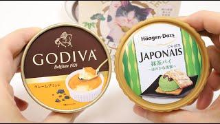 Haagen-Dazs Japonais Matcha Pie vs Godiva Cream Brulee Ice Dessert