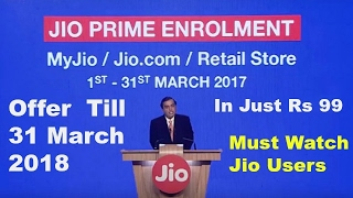 Jio Prime Offer | Happy new Year Till 31th March 2018