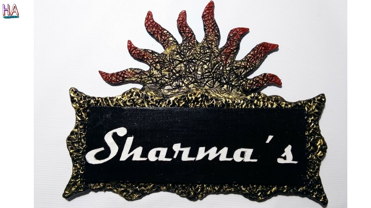 How To Make Designer Name Plate At Home