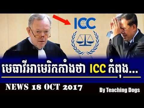 Cambodia News: Today RFI Radio France International Khmer Evening Wednesday 10/18/2017
