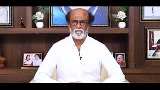 புதிய இணையதளம் : Rajinikanth Latest Speech About our Political Entry  | Superstar | Tn Politics