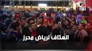 جماهير مصرية تهتف: «يا رياض» خارج ستاد القاهرة الدولي عقب فوز الجزائر ببطولة أمم أفريقيا
