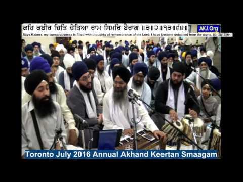 071 Toronto July 2016 Thursday PM - Bhai Manpreet Singh Jee
