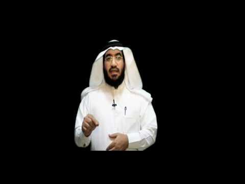 الدكتور محمد العقيل Youtube
