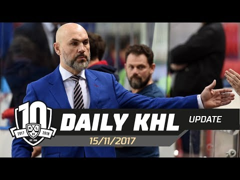 Daily KHL Update - November 15th, 2017 (English)