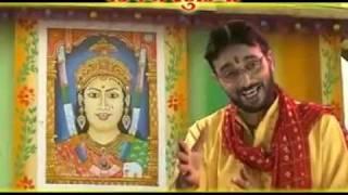 Gujarati Cheharma Songs - Maa Chehar Na Madhade Manada   Album : Chehar Maa No Avasar