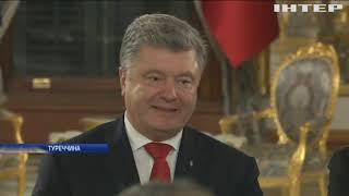 Новости Украины. Подробности Интер 03.11.2019