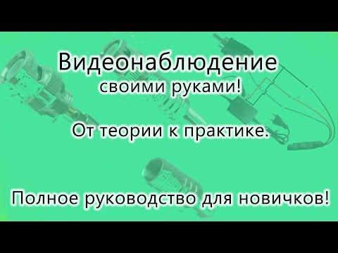 Kocom Видеодомофоны - купить недорого Видеодомофоны в Москве