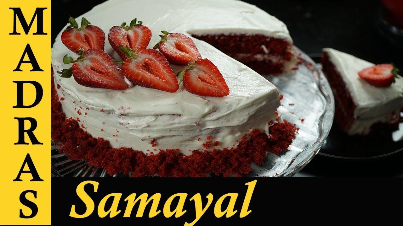Cake Recipes In Madras Samayal: Red Velvet Cake Recipe In Tamil