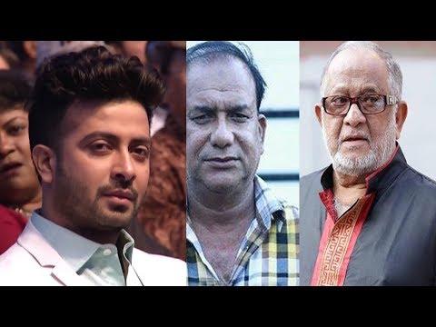 রাজ্জাককে অপমান করায় বদিউল আলম খোকনকে একি বললেন শাকিব খান   Shakib Khan   Razzak   Bangla News Today