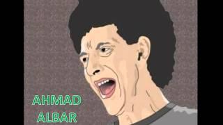 Ahmad Albar - Zakiah