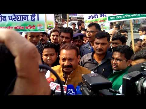 Dr Ashok Chaudhary speaks at protest against BJP for 500&1000 currency band