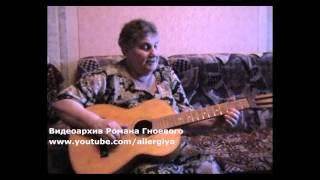 Мама Юрия Хоя поёт. Эксклюзив.