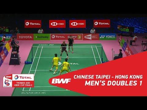 Thomas Cup | MD1 | LEE J./LEE Y. (TPE) vs LEE C./OR (HKG) | BWF 2018