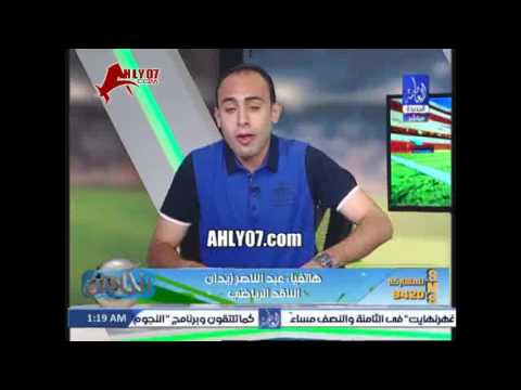 مسخرة السنين أول مواجهة على الهواء بين عبد الناصر زيدان واللي بيقلده هتقع من الضحك
