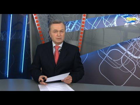 Телерадиокомпания «ГРАД»: Новости Одессы 12.12.2020