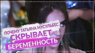 ДОМ 2 НОВОСТИ раньше эфира! (3.09.2018) 3 сентября 2018.