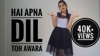 Hai Apna Dil Toh Awara   Cover by Riya D'souza !