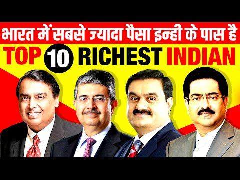 10 सबसे अमीर भारतीय | Top 10 Richest People in India | Net Worth 2020
