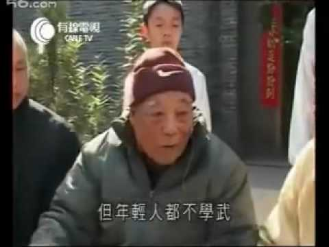 Leung Jan's  Gulao village Wing Chun