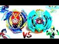Ul Strike God Valkyrie .6V vs Beat Kukulcan .7U.Hn -Valt vs Kurtz-Beyblade Burst God Evolution! 神 48