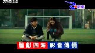 kingstar-小5-说一句我不走了(国)左.flv