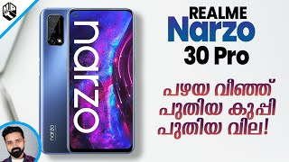 Cheapest 5G Phone! Realme Narzo 30 Pro Launched (Malayalam)